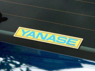 ヤナセ 値引き交渉 限界 レポート