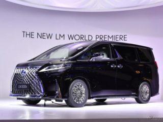 レクサス ミニバン モデルチェンジ 新型 LM300h 発売日予想 売り出し価格 最新情報